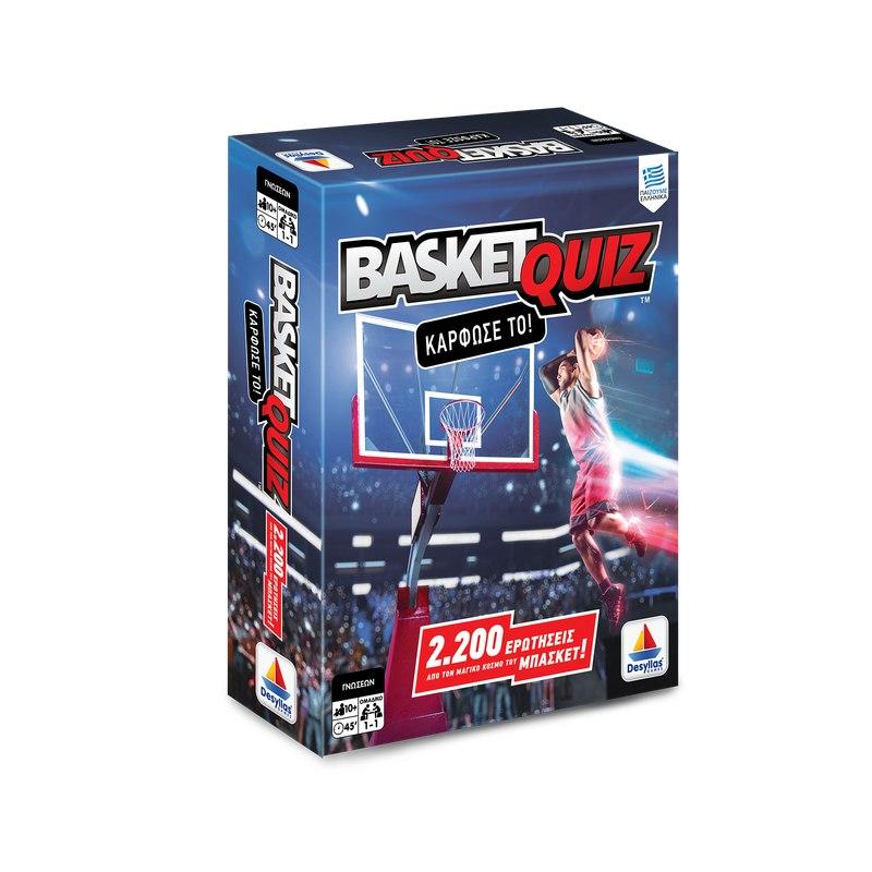 Basket Quiz – Κάρφωσε το! (BS)